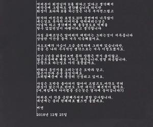 C95 MAIDOLL Fei Tramps ~Kachiku ni Naru Onna~ - LOSERS~가축이 되는 여자~ Kakegurui Korean 스이쿤 Colorized