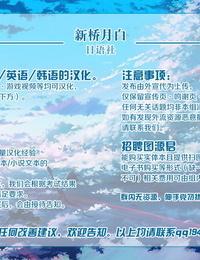 kunaboto Lucoa X Oji-san Kobayashi-san-chi no Maid Dragon Chinese 新桥月白日语社