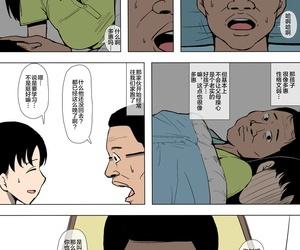 Doujin Mukashibanashi Musume ga Furyou ni Otosareteita Chinese 新桥月白日语社
