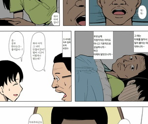 Doujin Mukashibanashi Musume ga Furyou ni Otosareteita - 딸이 불량배한테 함락되어 있었다 Korean