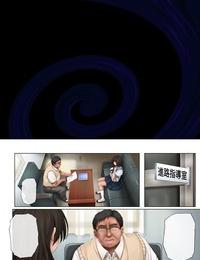 Cyclone Izumi- Reizei Yume ka Utsutsu ka Textless