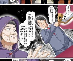 MC Gyaku DeliHeal ~Seiso na Mitame no Bitch Classmate-tachi ni Shasei Kanri sarechau Nasakenai Doutei-kun no Ohanashi~