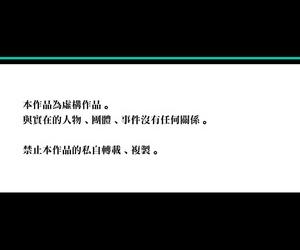 Okumori Boy Oretoku Shuugakuryokou ~Otoko wa Jyosou shita Ore dake!! Ch. 36 Chinese 沒有漢化 Digital
