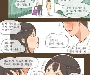 laliberte GUEST Korean - part 3