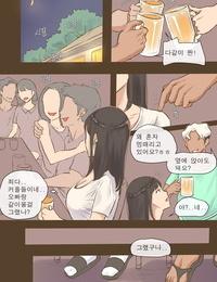 laliberte GUEST Korean