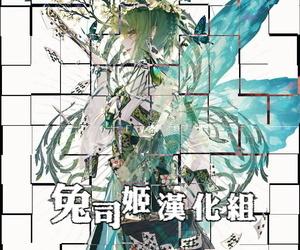 Akihabara Chou Doujinsai TwinBox Hanahanamaki- Sousouman Summer Diary plus Chinese 兔司姬漢化組