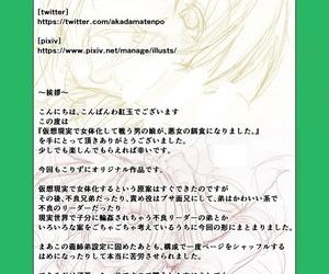 Kuroi Mono Akadama Kasou Genjitsu de Nyotaika shite Tatakau Otokonoko ga- Akujo no Ejiki ni Narimashita.