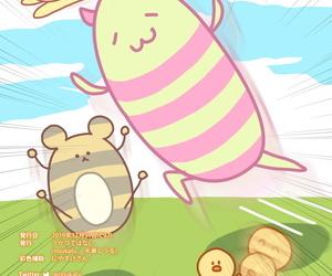 Ukatsu de wa Nai noukatu- Minase Kuru Shinymas Haramase Shuukai Play 4 -Alstroemeria Kairaku Choukyou Hen- - 샤니마스 임신해라 회차플레이 #4 알스트로메리아 쾌락조교편 THE iDOLM@STER: Effulgent Colors Korean Digital