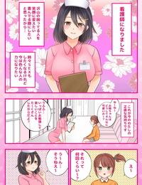 春花楼 しゅんかー 10000回ヤったらビッチ卒業するJK - part 3