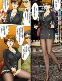 Natsukawa Kagari Mesu Ochi Host Ryouko ni Natta Ryou Chinese 新桥月白日语社