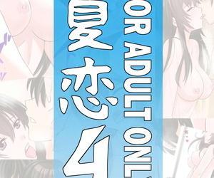 sawwei005 Natsukoi 4