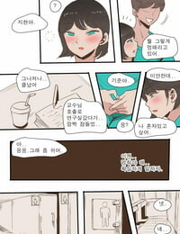 laliberte Stay With Me - Part 2 Korean Decensored
