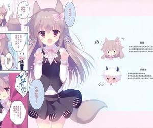 C94 against Sumii Naisho no Ookami-chan Chinese 脸肿汉化组