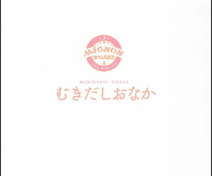 C95 MIGNON Plant mignon Mukidashi Onaka Hallow Live! Sunshine!! English Conglomerate Translations