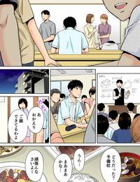Katsura Airi Karami Zakari vol. 2 Zenpen Colorized - part 3