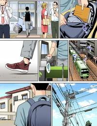 Katsura Airi Karami Zakari vol. 2 Zenpen Colorized - part 4