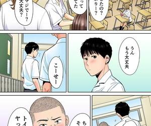 Katsura Airi Karami Zakari vol. 2 Zenpen Colorized