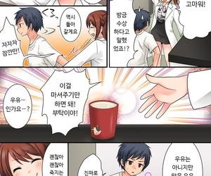 Amuai Okashi Seisakusho Kuratsuka Riko Milk Back number - 밀크 트랜스 Korean Digital