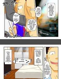 Freehand Tamashii Aunt Visiting Nephew English - part 2