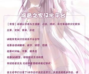 Carburetor Kaa-san ni Ore no Chinpo Ataetara Yokkyuu Fuman datta Rashiku Chou Dohentai ni Henbou 2Chinese【不可视汉化】 - part 5