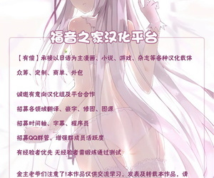 Akatsuki Souken Okaa-san to Tonari no Chuugakusei 3 Chinese 不可视汉化
