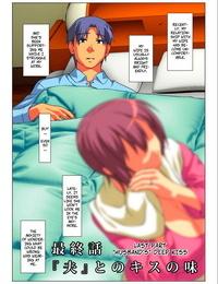 Past G Kamatori Pokari Tokidoki Watashi- Kono Hito no Oku-san ni Natte Imasu - Sometimes- Im His Wife English CopyOf - part 2
