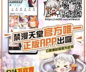 Mda Starou Kasshoku Amazon Chinese 零星汉化组