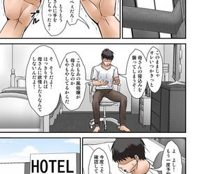 Hoyoyodou Futsuu no Shufu ga Fuuzoku ni Ochita Riyuu ~Musuko Hen~ Sono Ni