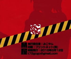 C94 M-ya mikoyan WINNER WINNER W♂ENER DINNER Fate/Grand Order Spanish
