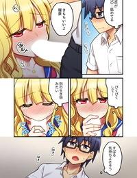 Suika Soda Omocha ga Sounyuu tte kuru~tsu…!~ Ima- Osananajimi Gyaru to Ecchi Shitemasu Kanzenban - part 2
