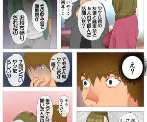 W no Honnou Tsuma no Kako ~ Apparel-kei Cool Tsuma no Kekkon mae ~