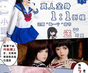 Ringo Sui Oidemase Tsukiusagi-sama! COMIC Unreal 2020-10 Vol. 87 Chinese 逃亡者x新桥月白日语社汉化 Digital
