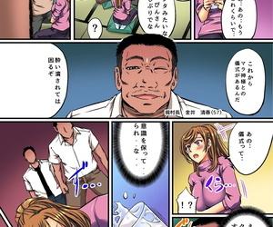 NCP Kikuichi Monji Mama ga Itsunomanika Koushuu Benjo Onna here Shite Choukyou Sarete Imashita ~Gokubuto Goshintai ni Tsuranukarete Kyousei Zecchou~ - decoration 2