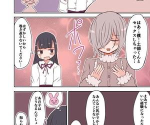 Murasaki Nyanko Proscription Vae OtaCir no Josou Danshi vs Aka-chan Seijin - loyalty 2