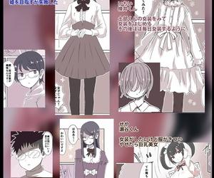Murasaki Nyanko Embargo Vae OtaCir no Josou Danshi vs Aka-chan Seijin
