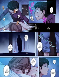 Crimson CROWN Matsuda Val Osananajimi ga Konnani Kimochi ii Nante - 소꿉친구가 이렇게나 기분 좋을줄이야 Korean - part 2