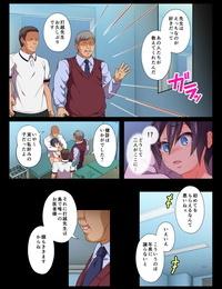 Chiharu Mob Rape BL ~Teikou dekinai Joukyou de Ika Saretsuzukeru Danshi-tachi~ Ryousuke-hen zenpen Digital - part 4