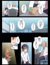 Chiharu Mob Rape BL ~Teikou dekinai Joukyou de Ika Saretsuzukeru Danshi-tachi~ Ryousuke-hen zenpen Digital - part 5