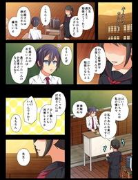 Chiharu Mob Rape BL ~Teikou dekinai Joukyou de Ika Saretsuzukeru Danshi-tachi~ Ryousuke-hen zenpen Digital