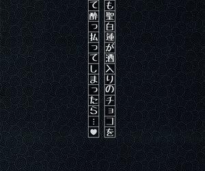 CSP6 HEXIVISION CPU Hebereke Fantastica Touhou Project