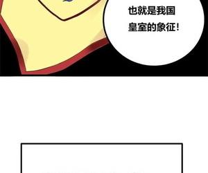 阿里布达年代记 1-6 Chinese