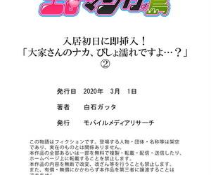 Shiroishi Gatta Nyuukyo Shonichi ni Soku Sounyuu! Ooya-san no Naka- Bishonure desu yo...? 1-2 - fixing 3