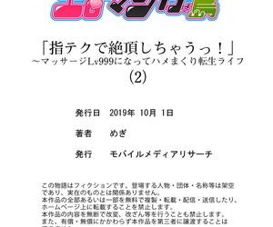 Megi Yubi Technique de Zecchou Shichau! - Massage Lv 999 ni Natte Hamemakuri Tensei Life Ch.1-2 - part 3