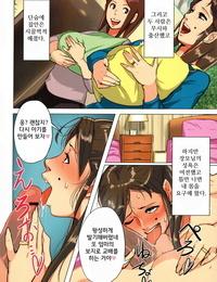 Mokuzou Unde Kudasai! Okaa-san!! Bote Hame! Korean - part 2
