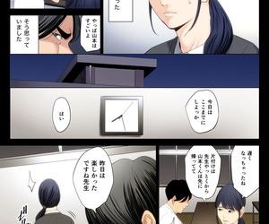 Tamagou Hametsu no Itte - part 2