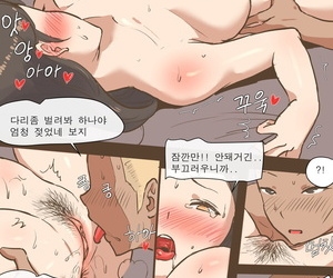 laliberte Long Vacation Korean Decensored - part 2