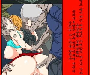 Denden-dou Ero Danchi no Kanrinin - 그림로 단지 관리인 1 Korean 스이쿤 - fastening 2