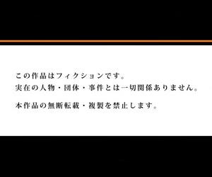 Nishikawa Kouto Shoutengai no Otoko-tachi ni Dakareru Koto o Eranda Watashi ~ Ura Menu wa Hitozuma Bentou Ch. 1-3 - part 2
