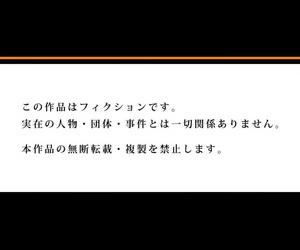 Nishikawa Kouto Shoutengai no Otoko-tachi ni Dakareru Koto o Eranda Watashi ~ Ura Menu wa Hitozuma Bentou Ch. 1-3 - part 5