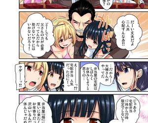 Nishikawa Kouto Shoutengai ungenerous Otoko-tachi ni Dakareru Koto o Eranda Watashi ~ Ura Menu wa Hitozuma Bentou Ch. 1-3